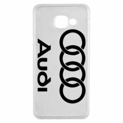 Чехол для Samsung A3 2016 Audi - FatLine