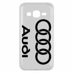 Чехол для Samsung J2 2015 Audi - FatLine