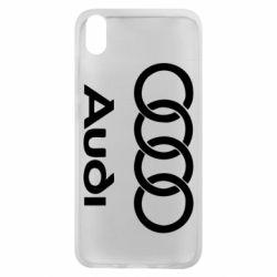 Чехол для Xiaomi Redmi 7A Audi - FatLine
