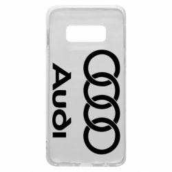 Чехол для Samsung S10e Audi - FatLine