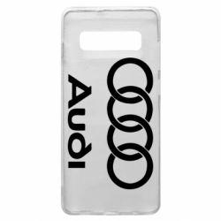 Чехол для Samsung S10+ Audi