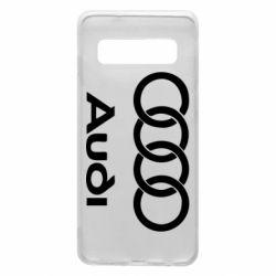 Чехол для Samsung S10 Audi - FatLine