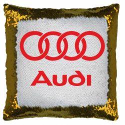 Подушка-хамелеон Audi