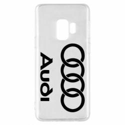 Чехол для Samsung S9 Audi