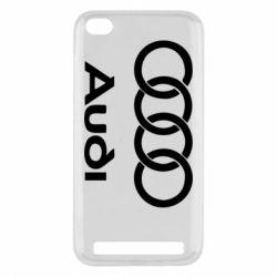 Чехол для Xiaomi Redmi 5a Audi