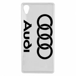Чехол для Sony Xperia X Audi - FatLine