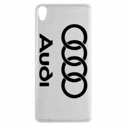 Чехол для Sony Xperia XA Audi - FatLine