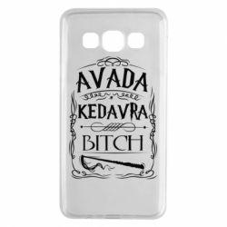 Чехол для Samsung A3 2015 Avada Kedavra Bitch