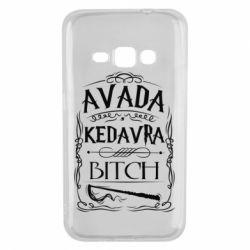 Чехол для Samsung J1 2016 Avada Kedavra Bitch