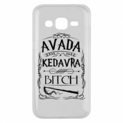 Чехол для Samsung J2 2015 Avada Kedavra Bitch