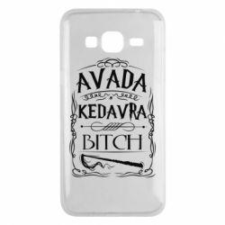 Чехол для Samsung J3 2016 Avada Kedavra Bitch