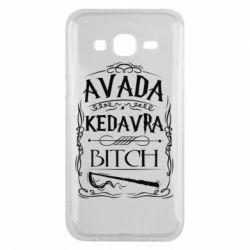 Чехол для Samsung J5 2015 Avada Kedavra Bitch