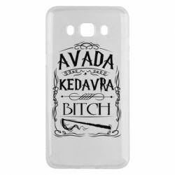 Чехол для Samsung J5 2016 Avada Kedavra Bitch