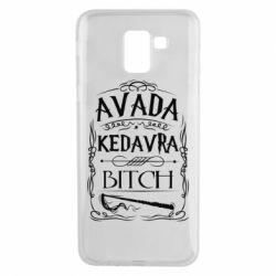 Чехол для Samsung J6 Avada Kedavra Bitch