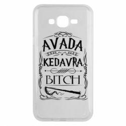 Чехол для Samsung J7 2015 Avada Kedavra Bitch