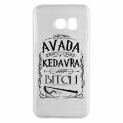 Чехол для Samsung S6 EDGE Avada Kedavra Bitch