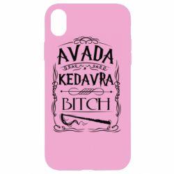 Чехол для iPhone XR Avada Kedavra Bitch