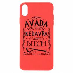 Чехол для iPhone Xs Max Avada Kedavra Bitch