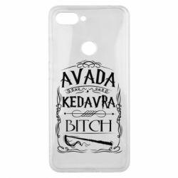 Чехол для Xiaomi Mi8 Lite Avada Kedavra Bitch