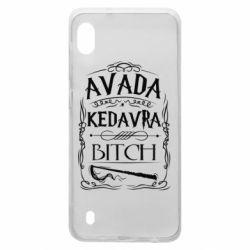 Чехол для Samsung A10 Avada Kedavra Bitch