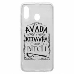 Чехол для Samsung A20 Avada Kedavra Bitch