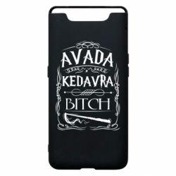 Чехол для Samsung A80 Avada Kedavra Bitch