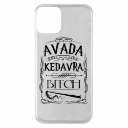 Чехол для iPhone 11 Avada Kedavra Bitch