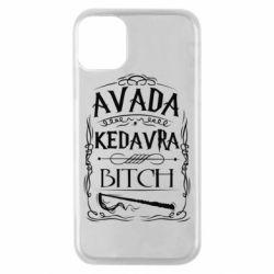 Чехол для iPhone 11 Pro Avada Kedavra Bitch
