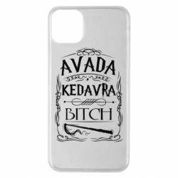 Чехол для iPhone 11 Pro Max Avada Kedavra Bitch