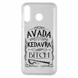 Чехол для Samsung M30 Avada Kedavra Bitch
