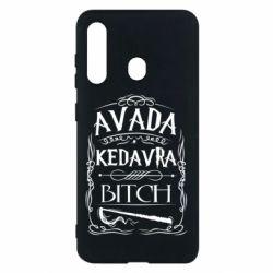 Чехол для Samsung M40 Avada Kedavra Bitch