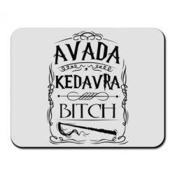 Коврик для мыши Avada Kedavra Bitch - FatLine
