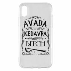 Чехол для iPhone X/Xs Avada Kedavra Bitch