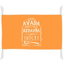 Флаг Avada Kedavra Bitch