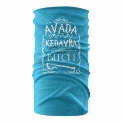 Бандана-труба Avada Kedavra Bitch