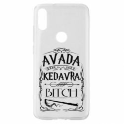 Чехол для Xiaomi Mi Play Avada Kedavra Bitch