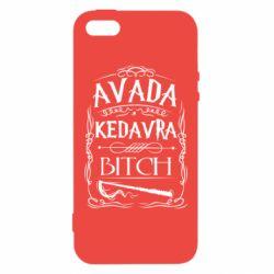 Чехол для iPhone5/5S/SE Avada Kedavra Bitch