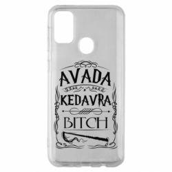 Чехол для Samsung M30s Avada Kedavra Bitch