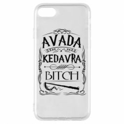 Чехол для iPhone 7 Avada Kedavra Bitch
