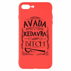 Чехол для iPhone 7 Plus Avada Kedavra Bitch