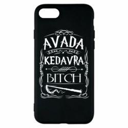 Чехол для iPhone 8 Avada Kedavra Bitch