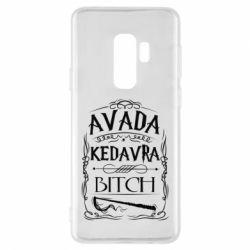 Чехол для Samsung S9+ Avada Kedavra Bitch