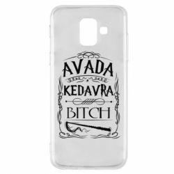 Чехол для Samsung A6 2018 Avada Kedavra Bitch