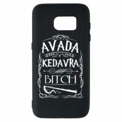 Чехол для Samsung S7 Avada Kedavra Bitch