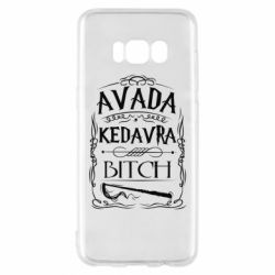 Чехол для Samsung S8 Avada Kedavra Bitch