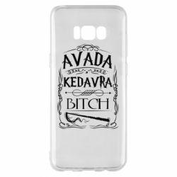 Чехол для Samsung S8+ Avada Kedavra Bitch