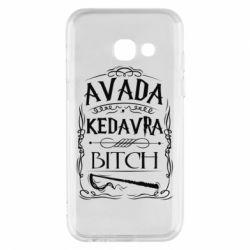 Чехол для Samsung A3 2017 Avada Kedavra Bitch
