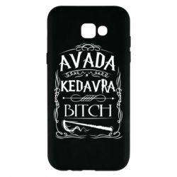 Чехол для Samsung A7 2017 Avada Kedavra Bitch