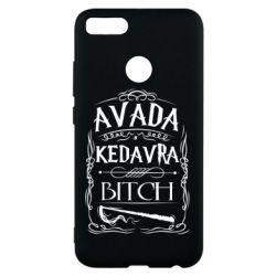 Чехол для Xiaomi Mi A1 Avada Kedavra Bitch