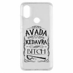 Чехол для Xiaomi Mi A2 Avada Kedavra Bitch